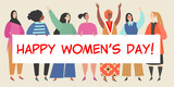 Vector illustration with a group of women holding a big banner with congratulations to the International Women's Day - 243020656