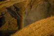 Islandia. Arco iris - 243091028