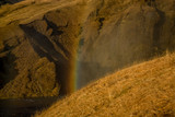 Islandia. Arco iris