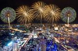 thailand city firework - 243104882