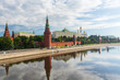 Moscow Kremlin with reflection in Moscow river