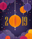 Happy Chinese New Year 2019. Vector illustration - 243153067