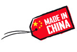Made in China - 243252276