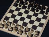 チェス - 243299688