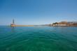 Quadro Crete Chania. Beautiful venetian port of Chania.