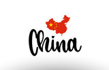 China country big text with flag inside map concept logo - 243555689