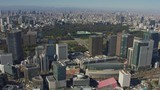 Tokyo, Japan circa-2018.  Aerial view Imperial Palace in Tokyo.  Shot from helicopter with RED camera. - 243597412