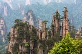 Mountain landscape of Zhangjiajie national park, China - 243700088
