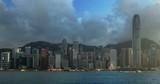 Hong Kong sunset, China - 243731216