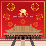 Happy  Chinese New Year banner. Chinese New Year greeting card with chinese architecture. - 243795663