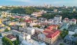 Fototapeta Miasto - Aerial top view of Kyiv cityscape, Podol historical district skyline from above, city of Kiev, Ukraine  © Iuliia Sokolovska