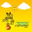 Leinwanddruck Bild - Vector illustration of a Background for Kumbh Mela Festival at Pryagraj 2019 in India with Hindi Text Chalo Kumbh Chale.