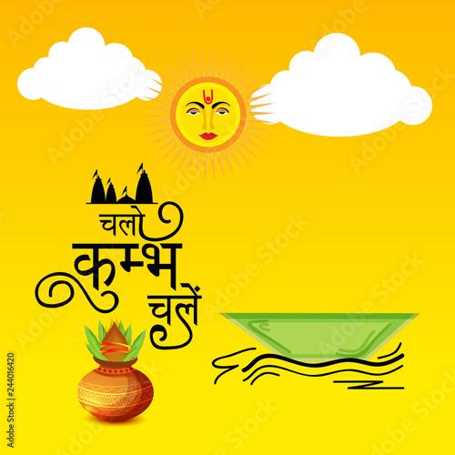 Leinwanddruck Bild Vector illustration of a Background for Kumbh Mela Festival at Pryagraj 2019 in India with Hindi Text Chalo Kumbh Chale.
