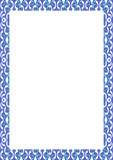 White Frame with Decorated Colored Borders - 244052252