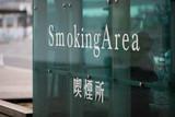サービスエリアの喫煙所