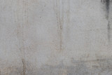 The old concrete wall background - 244477098