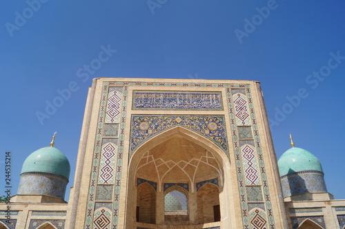 Wall mural Tilla Sheikh Mosque in Tashkent