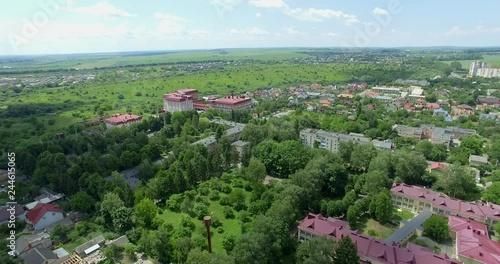 Fridge magnet Hospital for oncological patients, Ukraine, Rivne, Aerial drone view