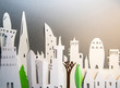 Paper cut design of the city view. Creativity, education, hobby, innovation and inspiration concept. - 245436055