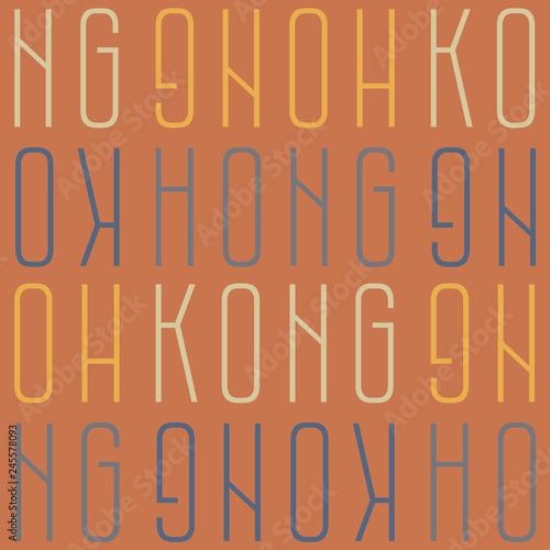 fototapeta na ścianę Hong Kong, China seamless pattern