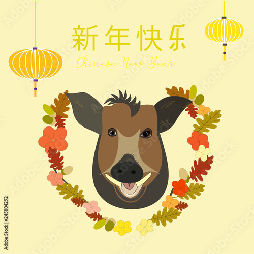 Chinese New Year 2019 symbol boar with greeting words in English and Chinese,lanterns and wreath