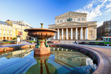 Moscow - Bolshoi theater at summer day - 245879675