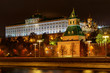 Leinwandbild Motiv Grand Kremlin Palace on a background of wall and tower of Moscow Kremlin with night illumination