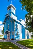 orthodox church, Dubicze Cerkiewne, Podlaskie Voivodeship, Polan - 246320613