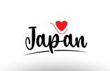 Japan country text typography logo icon design