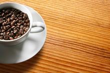 "Постер, картина, фотообои "" a cup of coffee"""