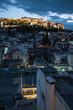 Atene - 248017477