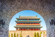 Quadro ancient royal palaces of the Forbidden City in Beijing, China