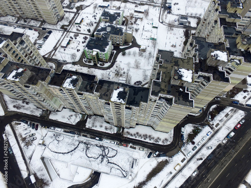 Kiev at winter time (drone image).