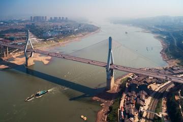 Chongqing Masangxi bridge © rabbit75_fot