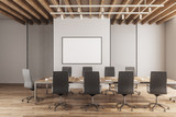 Modern meeting room with poster - 248493880