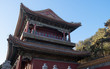 The Forbidden palace at the Beijing City, China.