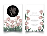 The pink floral frame for invitation cards. - 248562806
