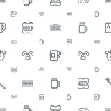 morning icons pattern seamless white background - 248588496