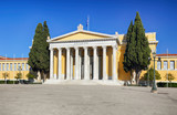 Zappeion is a building in the National Gardens of Athens, Greece - 248610030
