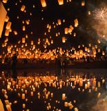 Loy krathong festival in Chiang mai - 248818673