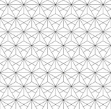Seamless background for your designs. Modern vector ornament. Geometric abstract light pattern - 248823411