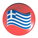 Red circle push button Greek flag - 3D rendering illustration