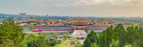 Ancient royal palaces of the Forbidden City in Beijing,China BANNER, LONG FORMAT - 248964684