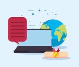 online education concept - 248968258