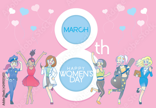 A group of modern females celebrating International Women's Day. Vector.