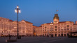 Quadro Piazza dell'Unita in Trieste with Palazzo del Municipio shot at sunset in soft pink light