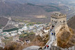 The Great Wall of China. Great Wall of China is a series of fortifications made of stone, brick  - 249495049