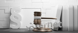 cracked word internet with judgment gavel paragraph symbol background 3d-illustration - 249731259