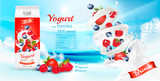 White yogurt with fresh berries in box. Advertisment design template. Vector