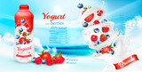 White yogurt with fresh berries in bottle. Advertisment design template. Vector